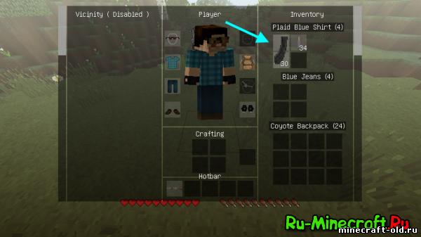 карта dayz для minecraft 1.7.10 #7